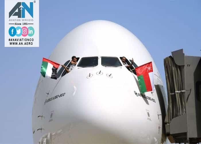emirates shortest flight