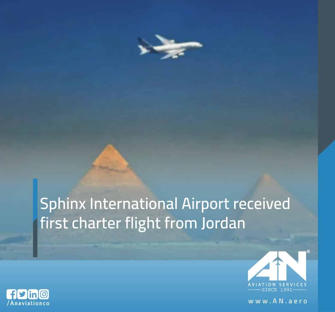 Sphinx Intl Airport