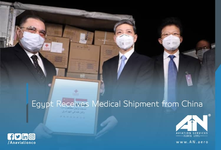 Egypt Receives Medical Shipment from China