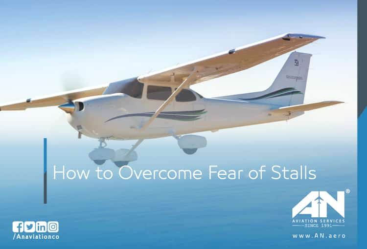 How to Overcome Fear of Stalls