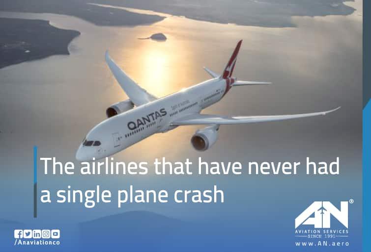 never had fatal crash